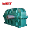 DBY secondary transmission gear box conical cylindrical gear reducer-DBY