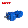 R147 / RF147 / RS147 / RF147 helical gear quenching reducer (without motor)