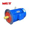 YVP gearbox three-phase AC motor